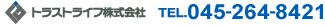 トラストライフ株式会社 TEL.045−264−8421